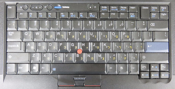 tastaturlayout_he_bennoshop